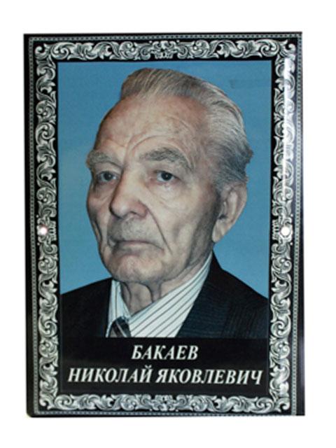 портрет керамика 4